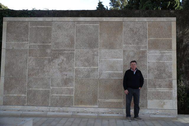 Spomenik iz naravnega kamna iz Jeruzalema