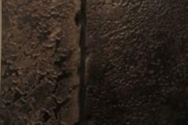 Edelstein für Fußböden